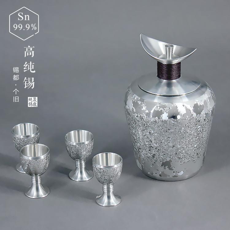 斑锡温酒壶